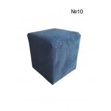 Табуретка Andoli Kubo blue