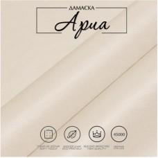 Дамаска - Ария 01