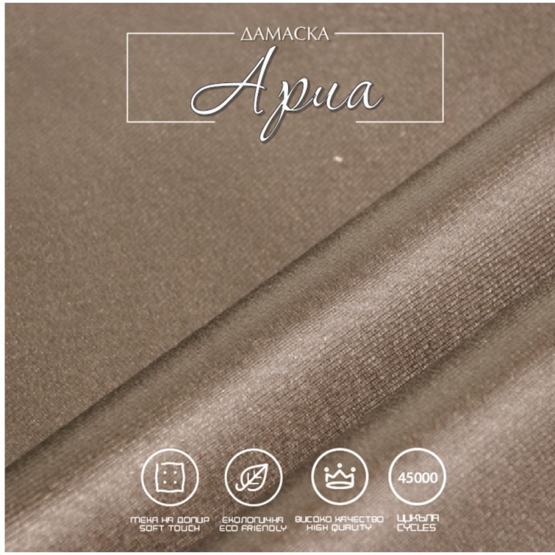 Дамаска - Ария 03