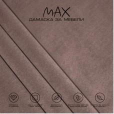 Дамаска - Макс 06