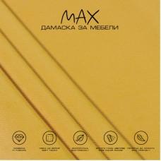 Дамаска - Макс 09