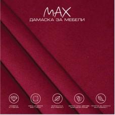 Дамаска - Макс 11