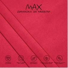 Дамаска - Макс 12