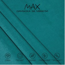 Дамаска - Макс 14