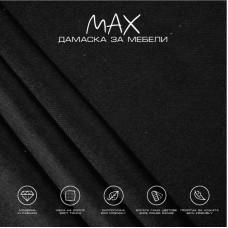 Дамаска - Макс 18