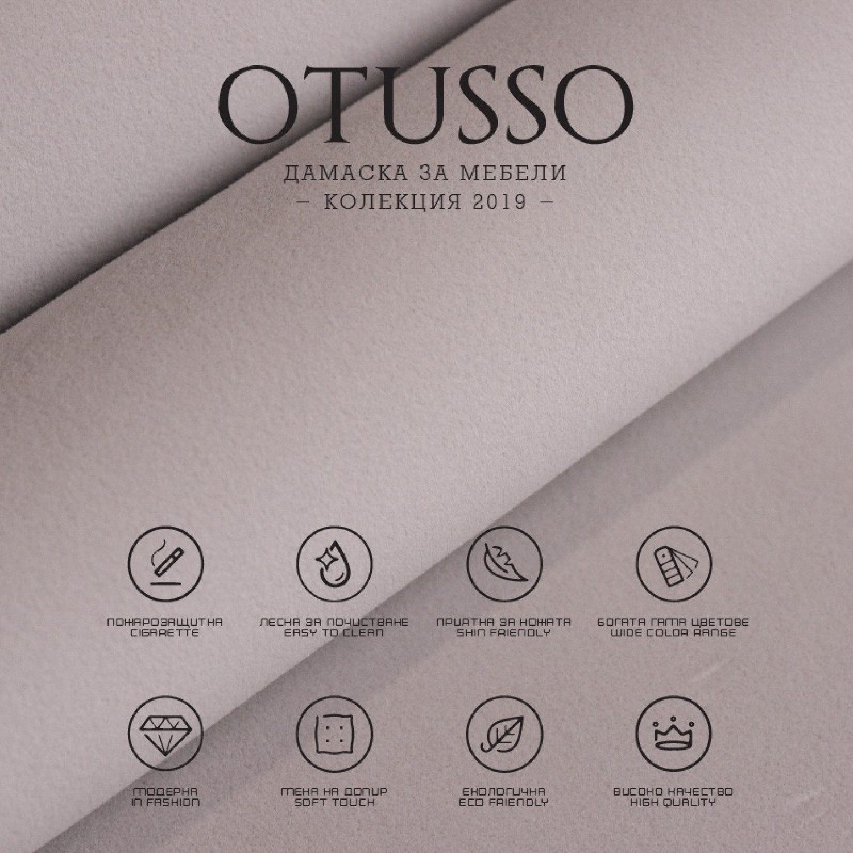 Дамаска - Отусо 01