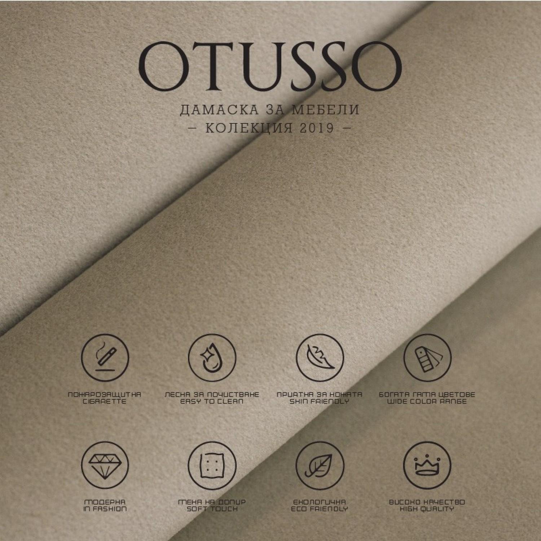 Дамаска - Отусо 02